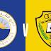موعد مباراة الوصل والشارقة اليوم السبت 11-05-2019 في مباريات دوري الخليج العربي الاماراتي