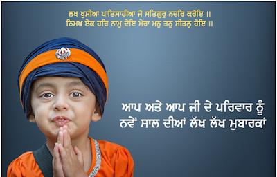 Happy New Year 2017 Funny Jokes Punjabi