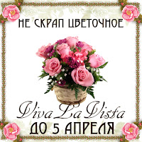 http://vlvista.blogspot.ru/2017/03/blog-post.html