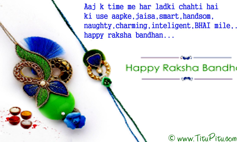 Short Paragraph on Raksha Bandhan