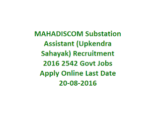 MAHADISCOM Substation Assistant (Upkendra Sahayak) Recruitment 2016 2542 Govt Jobs Apply Online