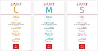 إليك عرض Djezzy Smart مكالمات 24/24 مع باقات انترنت تصل حتى 30GO