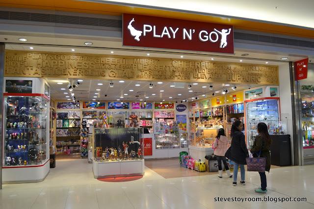 play n' go hong kong airport