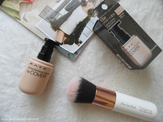 KATE Powderless Liquid For Cover Foundation [メイクアップレビュー]