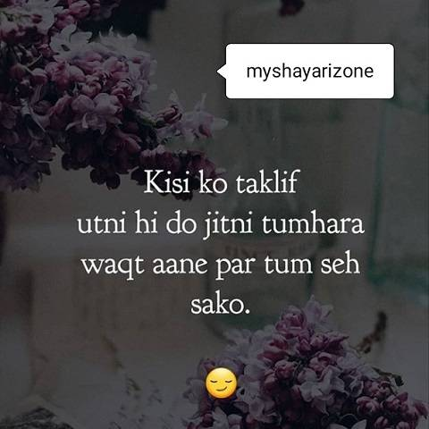 2 Lines Dard Takleef Shayari Whatsapp Status Download Image Free