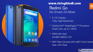 redmi-go-processor