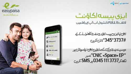 Easypaisa Other Network Mobile Account