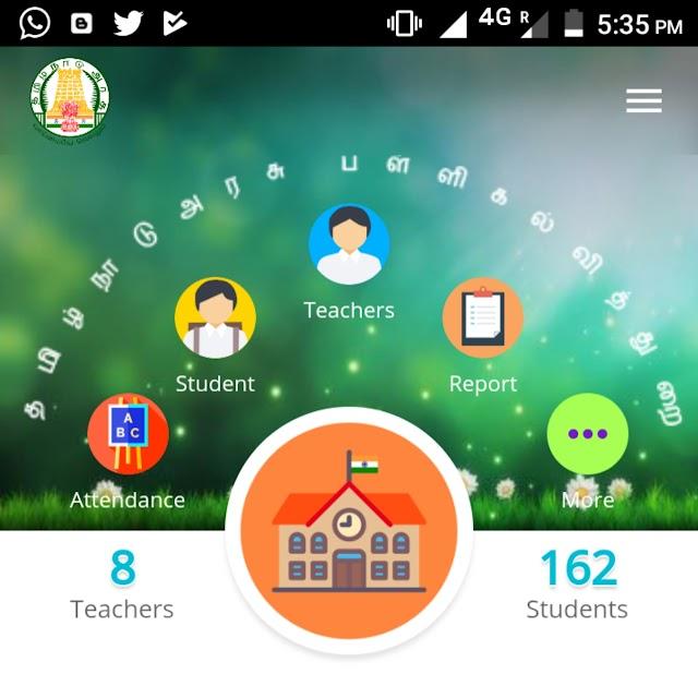 TN School App - மாற்றம் செய்ய வேண்டியவைகள்