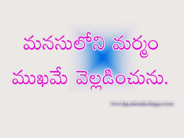 By Photo Congress || I Would Have Done Meaning In Telugu