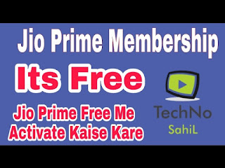 Jio Prime Memship Free Me  Kaise le