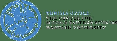 Harvard University  Postdoctoral Fellowship 2018 - Apply Postdoctoral Fellowship at Harvard University