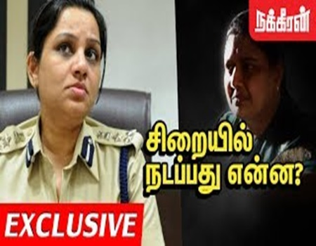 Sasikala jail bribery | DIG D. Roopa Exclusive Interview