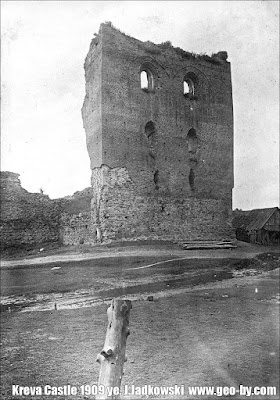 Castle in Krewo. 1909 ye. Jadkowski