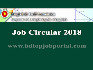 Bangladesh Tariff Commission(BTC) Job Circular 2018