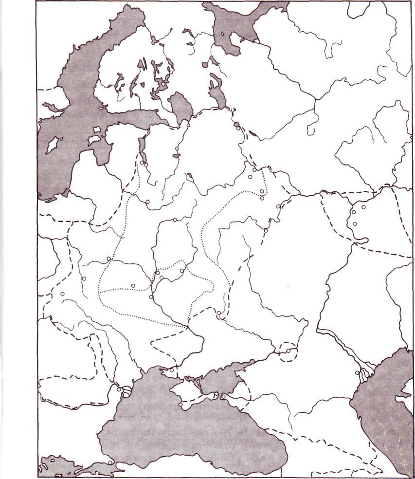 карта ойын ысқырығы