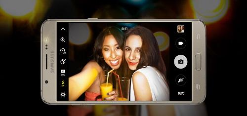 Samsung-galaxy-J7-2016-SM-J710F-specs-price-mobile