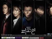 Drama Korea Terbaru: Defendant (2017) Full Movie Subtitle Indonesia Gratis