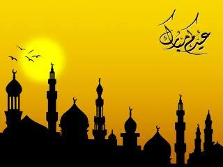 Ragam Perayaan Idul Fitri di Beberapa Kota Besar Dunia