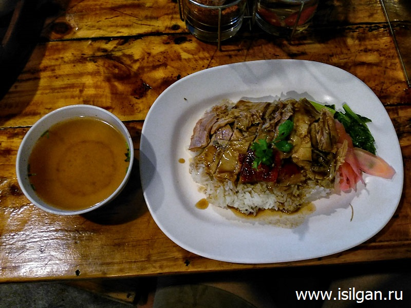 Roasted duck with rice (утка с рисом). Остров Ко Чанг. Таиланд