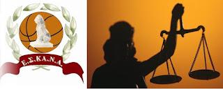 Ποινή μίας αγωνιστικής στην ανδρική ομάδα του Ατρομήτου Πειραιά