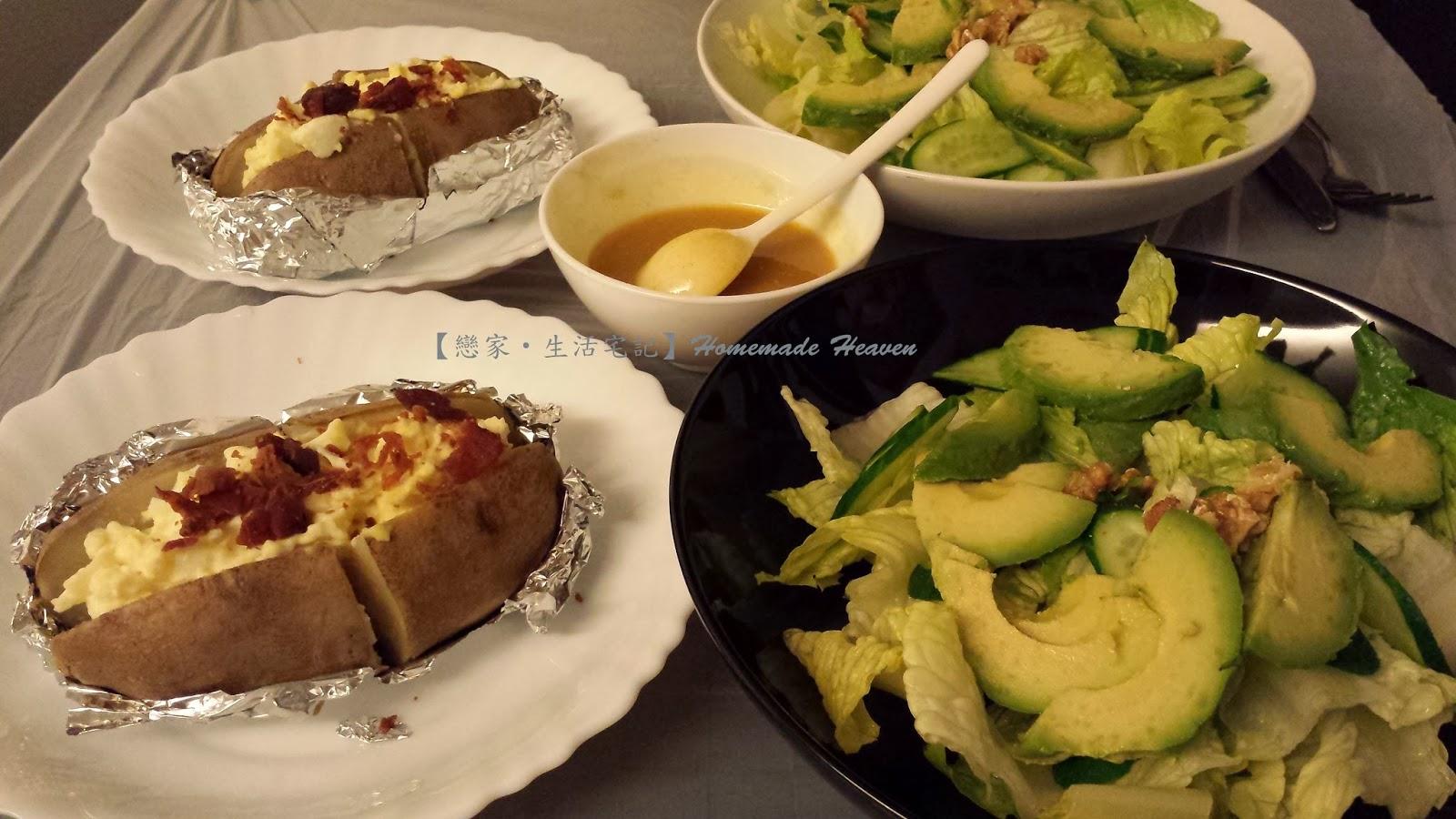 【戀家‧生活宅記】Homemade Heaven: 煙肉碎蛋焗薯+牛油果青瓜沙律配蜜糖芥末醬 (附食譜)