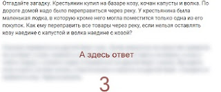 скрыть текст