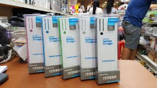 POWERBANK SAMSUNG 199000MAH ATM-008