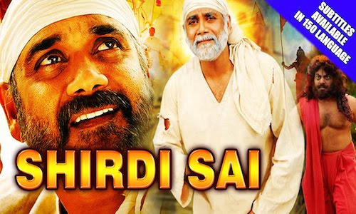 Shirdi Sai 2016 Movie Full Dvdrip HD Download 480p HDRip 350mb