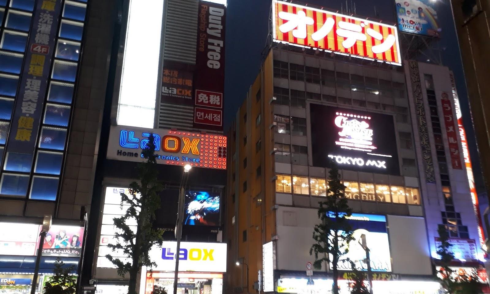 anime shopping in akihabara
