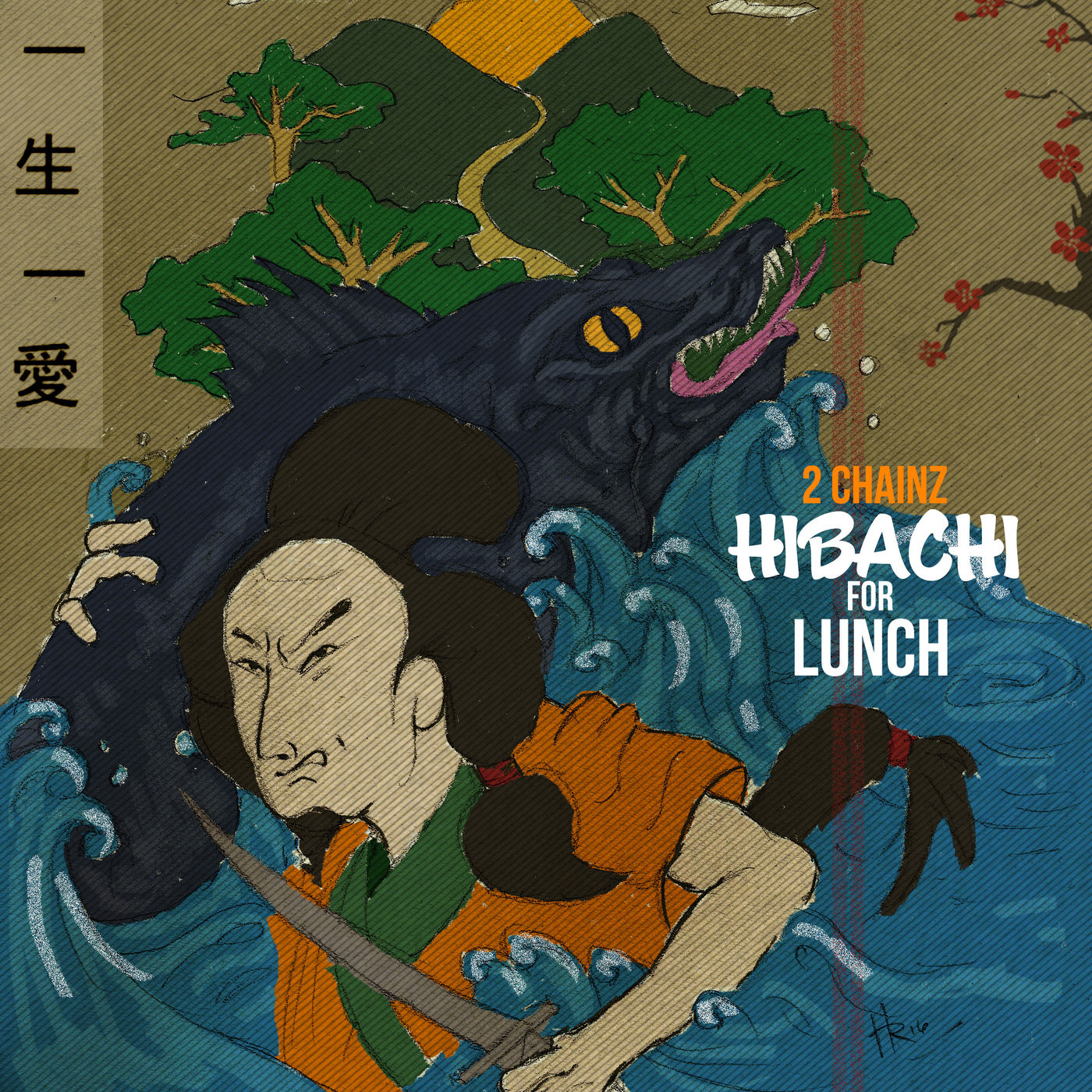 2 Chainz - Hibachi for Lunch - EP Cover