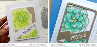 Die cut inlay & overlay (ink-blending & stamping)  - Daria Grushina
