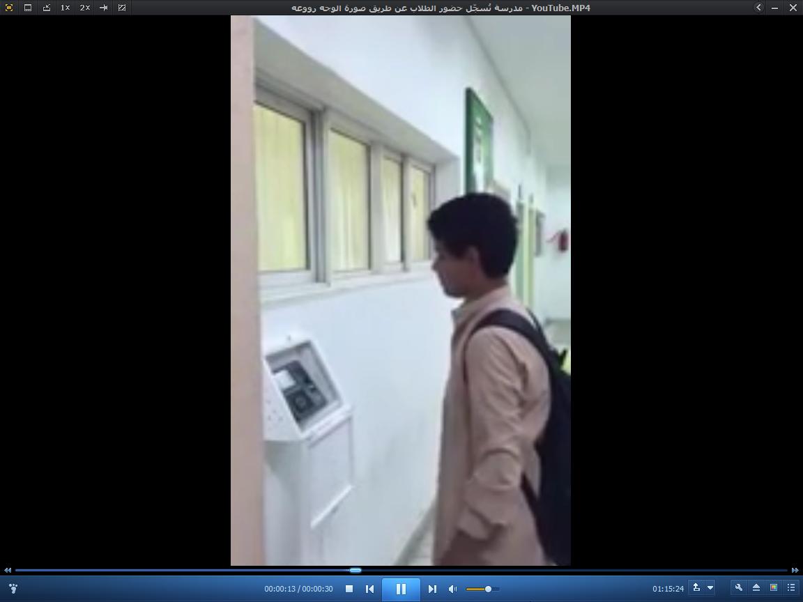 هل ممكن يتحقق فى مدارسنا تسجيل حضور الطلاب ببصمة الوجه 2016 ، شاهد بالفيديو .