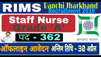 Staff Nurses Vacancy 2019