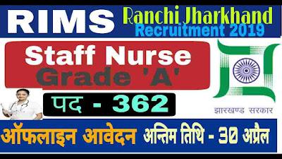 Staff Nurses Vacancy 2019