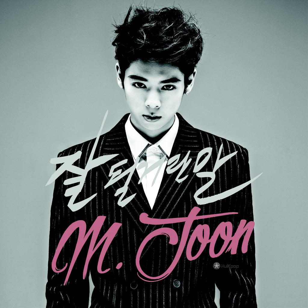 [Single] M.Joon – Empty Words