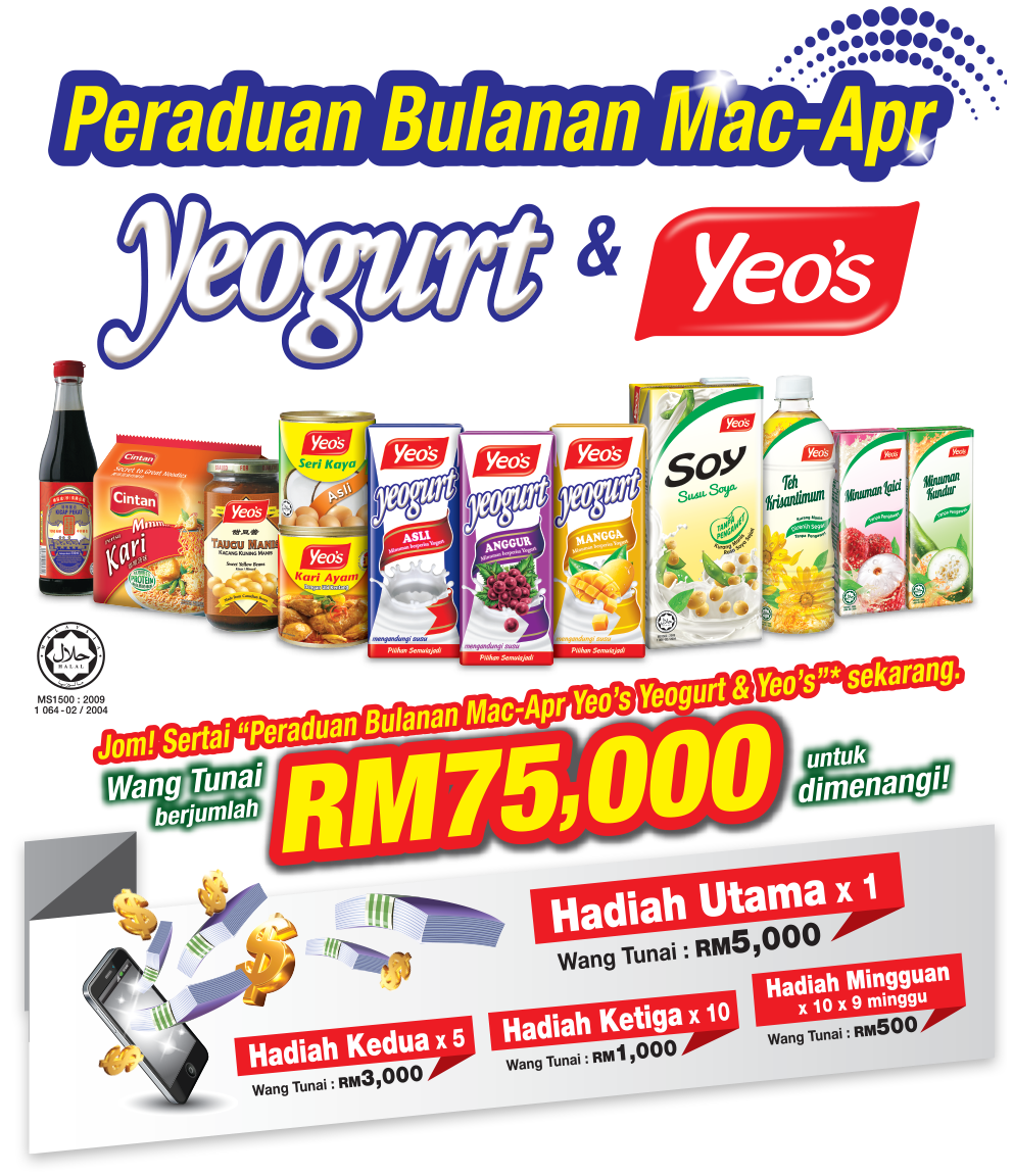 """yeos malaysia """"yeo's green tea is one of the favourite beverages in east malaysia it is freshly  brewed from premium green tea leaves, which contain no."""