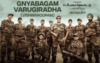 Gnyabagam Varugiradha Full Video Song – Vishwaroopam 2 Tamil Songs   Kamal Haasan   Ghibran