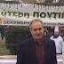 Καρδίτσα: Η μεγαλύτερη πουτίγκα στον κόσμο θα κοπεί σήμερα σε 5.000 μερίδες (video)