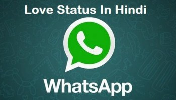 whatsapp-love-status-in-hindi