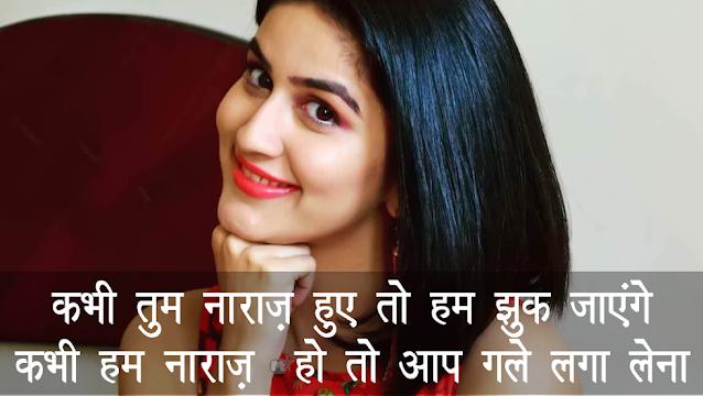 2 Line Love Status In Hindi
