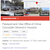 The closing of  the Chinese consulate in Houston from the trade secret perspective