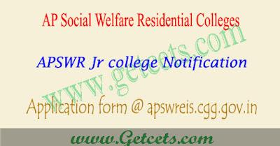 APSWREIS Inter notification 2018,apswr Jr college admissions 2018,apswreis notification 2018