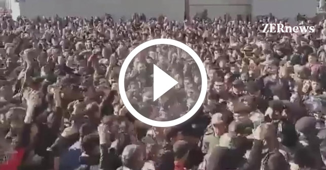 iran protesto gosterileri