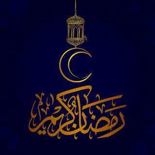 رمزيات رمضان تويتر