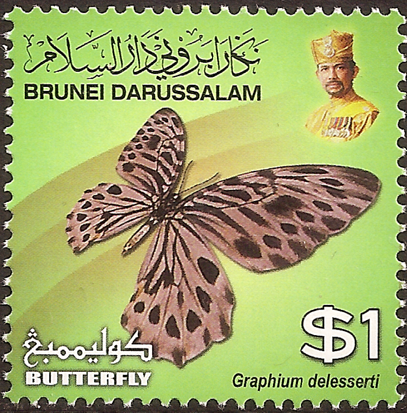 Commonwealth Stamps Opinion 202 Brunei Butterflies India Future