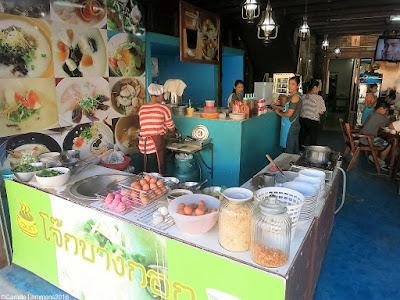 Jok Bangkok restaurant in Nathon