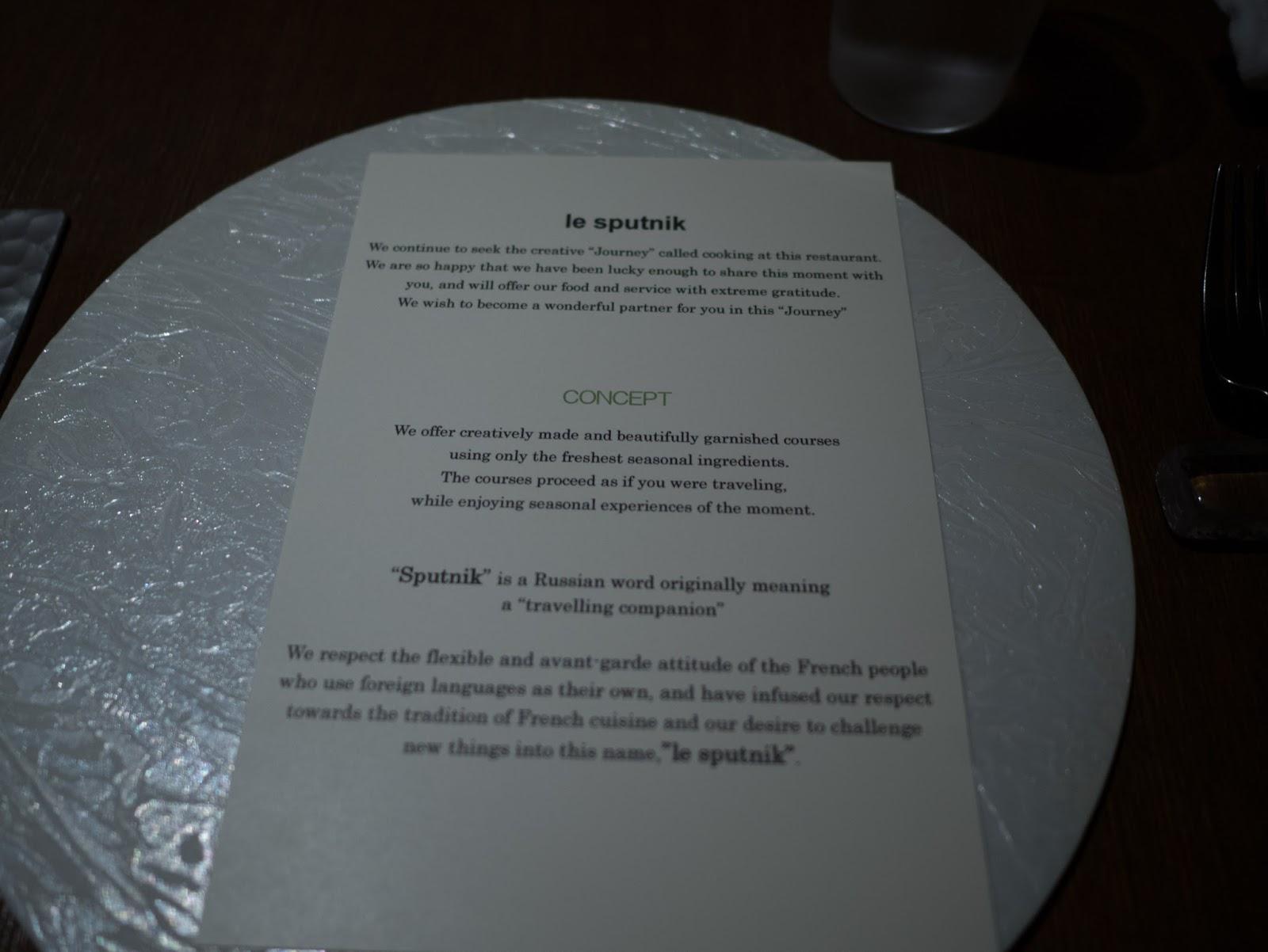 Sputnik Le humid summers in dinner at le sputnik