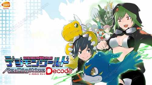 Digimon World Re:Digitize Decode