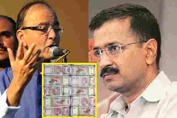 arun-jaitley-another-case-of-defamation-of-10-crore-on-kejriwal