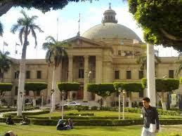 شروط القبول لطلاب الثانوية  بالكويت للجامعات المصرية 2014/2015